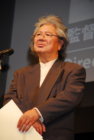 Director Koji Wakamatsu Memorial Screening