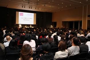U.S.-Japan Film Academy