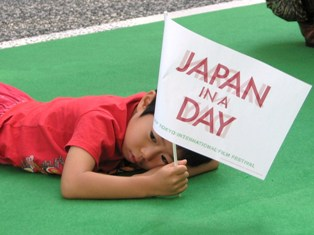 『JAPAN IN A DAY』